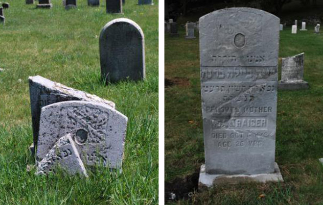 Headstone repair before and after.. Ida Traiger