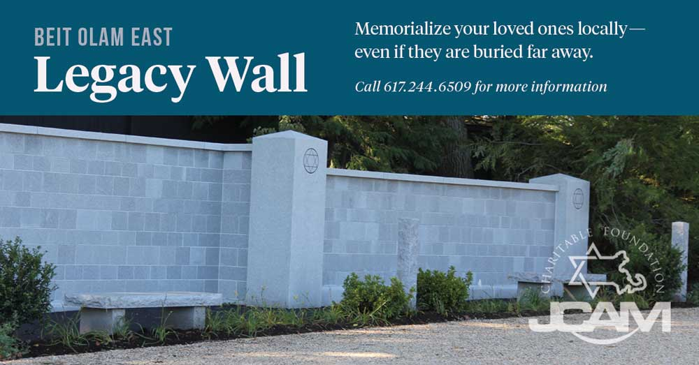 Sites Available at Beit Olam East Cemetery, Wayland, MA-- Jewish
